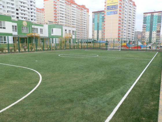 Футбольные поля с искусственной травой Sportfloor Turf
